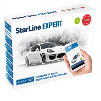 StarLine Expert Light